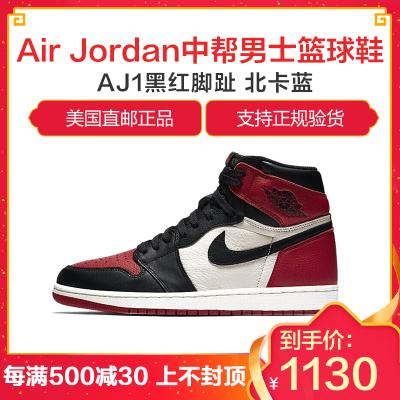 Air Jordan 1 美国直邮正品 黑红禁穿 黑红脚趾 黑金脚趾 芝加哥复刻AJ1男士中帮篮球鞋554724-601