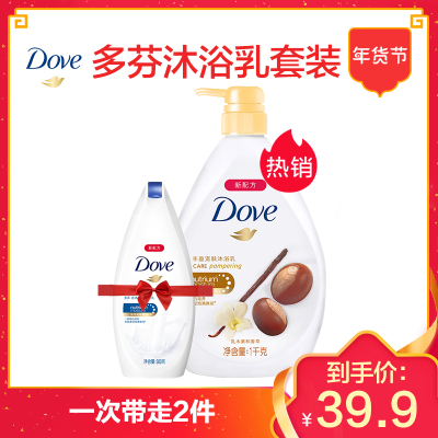 多芬 (DOVE) 丰盈宠肤沐浴露1KG+滋养美肤沐浴乳 深层营润300g 各种肤质 成人【联合利华】