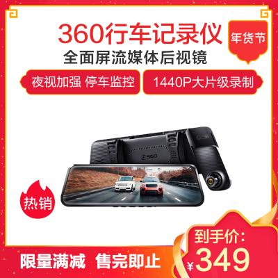 360行车记录仪全面屏流媒体后视镜 M320 尊享版 前1440P后1080P高清双录 倒车影像停车监控 APP管理