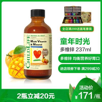 【吃飯香香】美國童年時光 補鋅多維鋅 兒童嬰兒寶寶23種維生素 237ML*1瓶裝 6個月-12