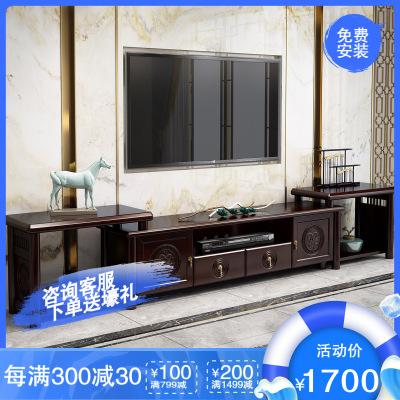 和諧家園 新中式實木伸縮電視柜龍紋圖騰雕花客廳家具落地茶幾組合柜子