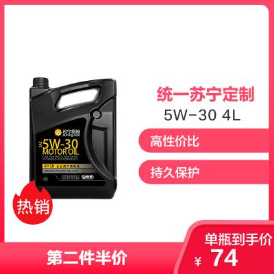 統一(Monarch) 蘇寧定制 SN全合成汽油機油潤滑油 5W-30 4L