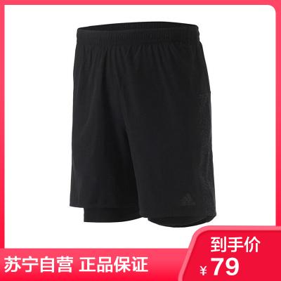 阿迪達斯(adidas)秋季新款男子梭織短褲SN DUAL SHO M BQ7245