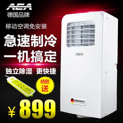 德國AEA 1匹 移動空調 單冷 一體機 免安裝 窗式 廚房 出租房 客廳 家用 移動式空調 10平米 A-KY26A