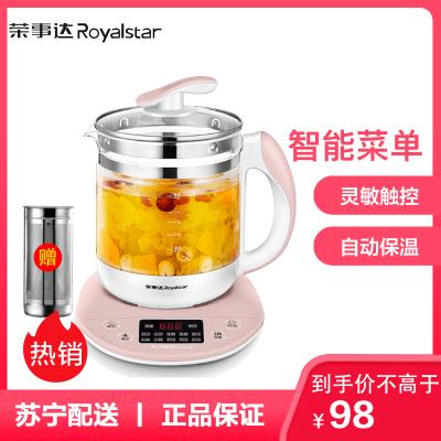 榮事達(Royalstar)養生壺1.5L YSH150H1多功能電熱水壺高硼硅玻璃壺觸控式煎藥壺花茶器煲茶壺燒水壺