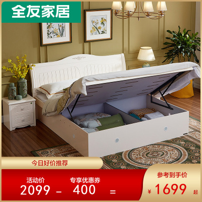 【今日好價】全友家居 韓式田園臥室高箱床 板式床 儲物功能大床 1.5米1.8m雙人床120611高箱床