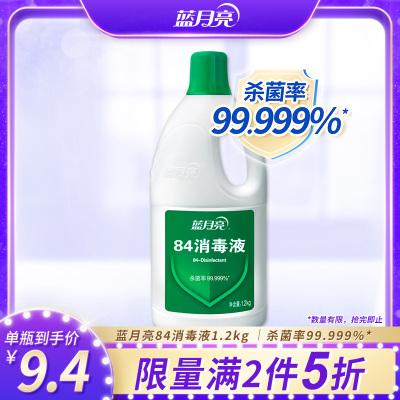 藍月亮 消毒液 84消毒液1.2kg瓶