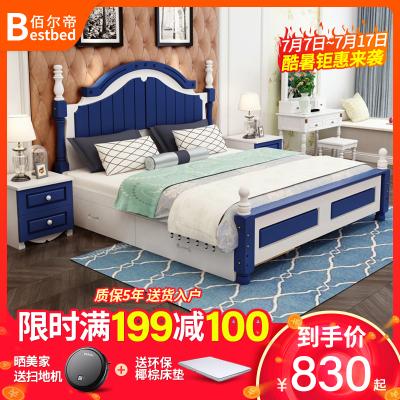 佰爾帝 簡約現代實木床松木北歐成人雙人床公主床架主臥美式家具單人床1.5 1.2 1.8米出租屋公寓木質床