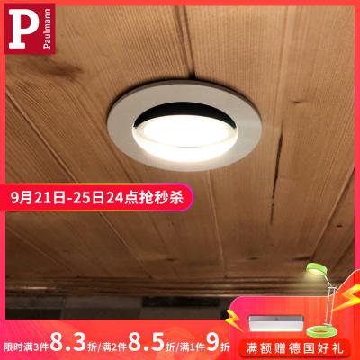 德國柏曼筒燈 簡約現代客廳過道走廊玄關嵌入式led燈 創意天花開孔燈 暖光(3300K以下)5-9W