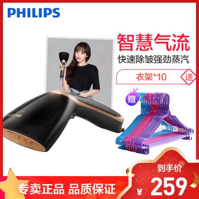 飛利浦(Philips)掛燙機 便攜手持式蒸汽熨燙機 旅游 家用迷你型掛式電熨斗熨燙刷 炫酷黑 GC362 -1300W