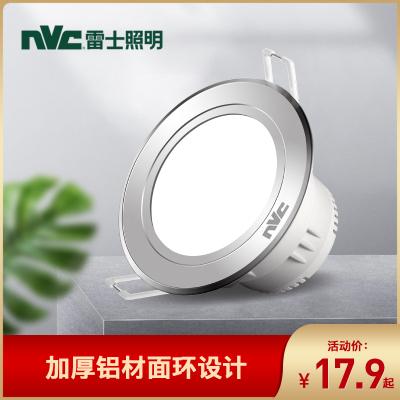 雷士照明NVC LED鋁材筒燈 4W超薄鋁材嵌入式筒燈 簡約現代客廳過道氛圍裝飾筒燈