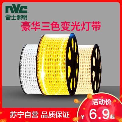 雷士照明(NVC)LED燈帶 吊頂燈帶 霓虹燈帶 多色亮貼片高亮防水暗槽燈條 (需自購連接頭)