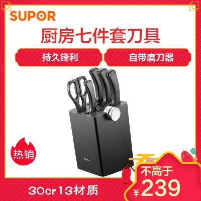 苏泊尔(SUPOR)尖锋系列七件套 厨房七件套刀具不锈钢套装刀菜刀组合TK1640E