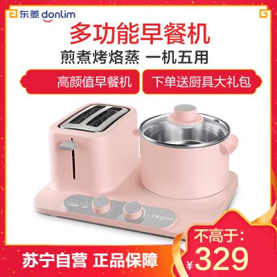 东菱(Donlim)多士炉DL-3405早餐机面包机多士炉多用途锅多功能锅早餐机吐司三明治机烤面包煎锅煮蛋蒸蛋粉色