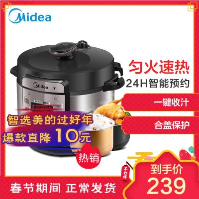 美的(Midea)电压力锅 MY-YL50Simple103 3-6人 底盘加热 预约功能 压力锅 微电脑按键式 5L