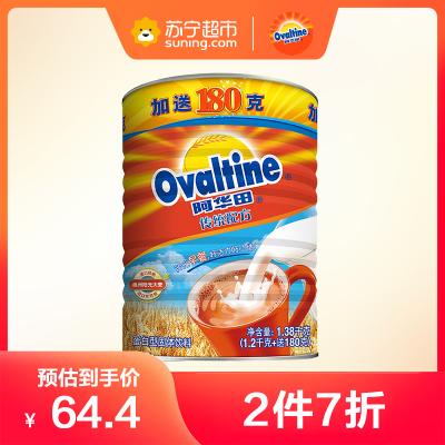 阿華田 Ovaltine 傳統配方蛋白型固體飲料1.38kg