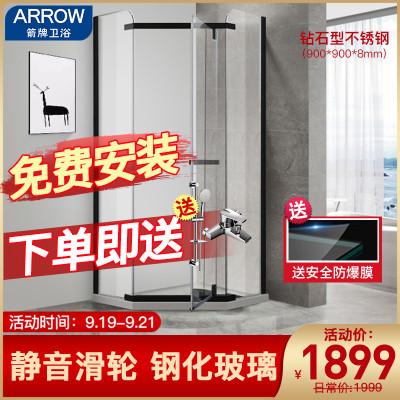 箭牌衛浴(ARROW) 浴室鋼化玻璃304不銹鋼弧扇形淋浴房 帶防爆膜黑色淋浴房 一體成型浴室衛生間移門式洗澡間 鉆石款
