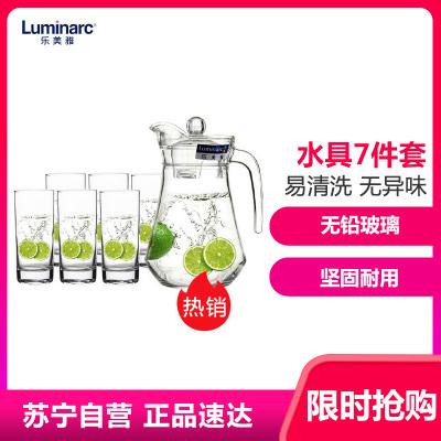 Luminarc樂美雅玻璃壺(1300ml)玻璃杯茶壺水壺水杯茶杯家用水具套裝(一壺六杯)L6992不含鉛不保溫易洗