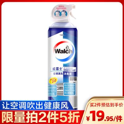 威露士(walch) 空調清洗消毒液消毒劑 500ml 免洗速干柜機掛機車用通用噴霧清新去污