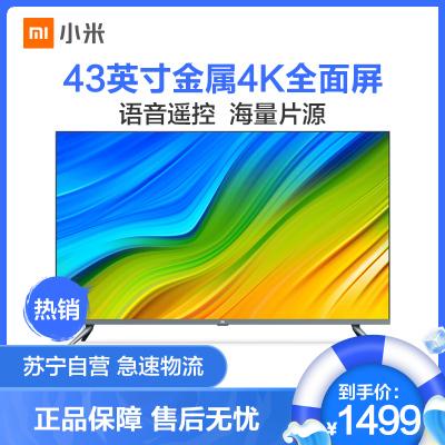 小米(mi)全面屏電視Pro 43英寸E43S 金屬4K超高清 人工智能語音 網絡液晶平板彩電大屏電視機自營