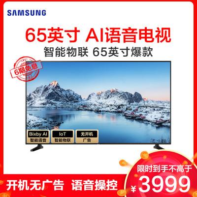 三星(SAMSUNG)UA65RUF60EJXXZ65英寸4K超高清電視平面杜比音效HDR10+語音互聯智能電視機