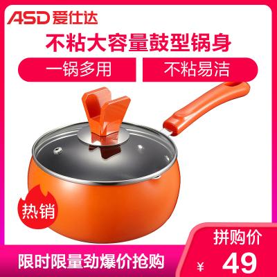 愛仕達(ASD) 奶鍋 WG8916 16cm不粘湯奶鍋 嬰兒輔食熱奶鍋煮面鍋 煤氣灶適用 鋁合金基材