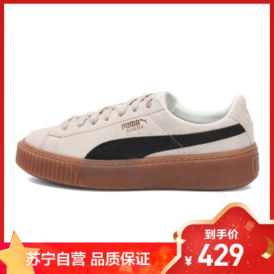 彪馬 PUMA SUEDE PLATFORM CORE女子松糕鞋厚底蕾哈娜運動休閑鞋板鞋 36355901