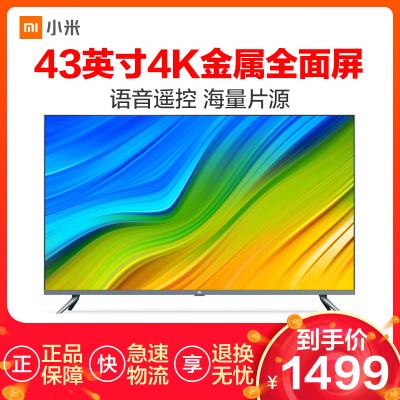 小米(MI)全面屏电视Pro 43英寸E43S 4K超高清金属 人工智能语音 网络液晶平板电视机L43M5-ES