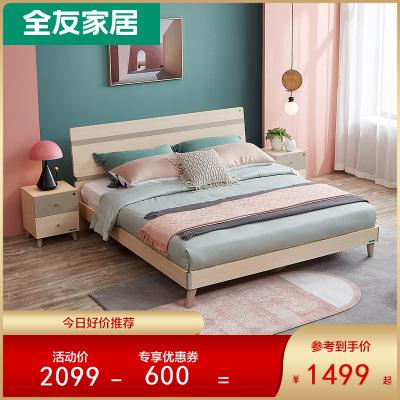 【今日好價】全友家私 簡約現代臥室家具套裝 北歐風1.8米1.5米 雙人床人造板板式床 106305