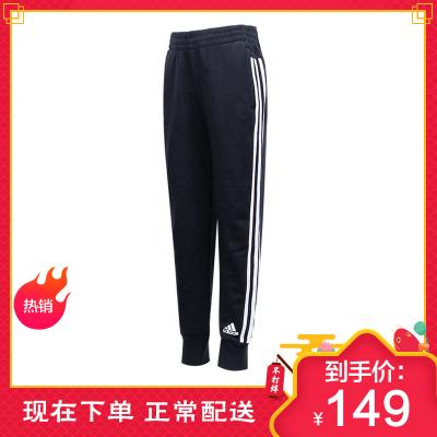 阿迪达斯童装女童2020新款针织长裤儿童三条纹运动裤子DV0318