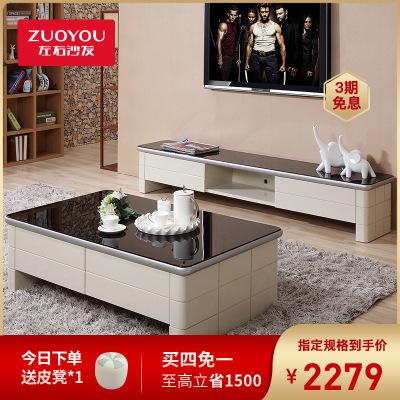 【今日必搶】左右茶幾電視柜儲物組合簡約現代風電視柜茶幾組合家具套裝DJW016A+D