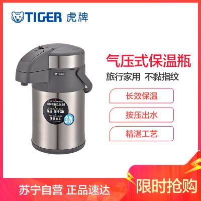 虎牌(tiger)氣壓式保溫壺304不銹鋼氣壓式熱水壺旋轉式家用大容量戶外保溫保冷壺 天鵝灰MAA-A30C-TG 3L