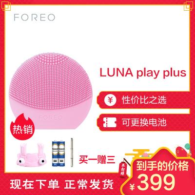 斐珞尔(FOREO) 美容器 Luna play plus露娜玩趣增强版 深层清洁毛孔 声波震动 可换电池 洁面仪粉红色