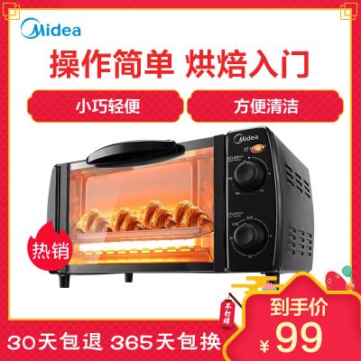 美的(Midea) 电烤箱 T1-108B 家用多功能迷你黑色小烤箱 10L 机械式烘培上下一体控温 电烤箱