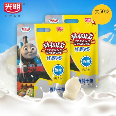 Bright光明棒棒奶酪寶寶零食兒童嬰兒點心安全奶源原味500g*2點心類零食