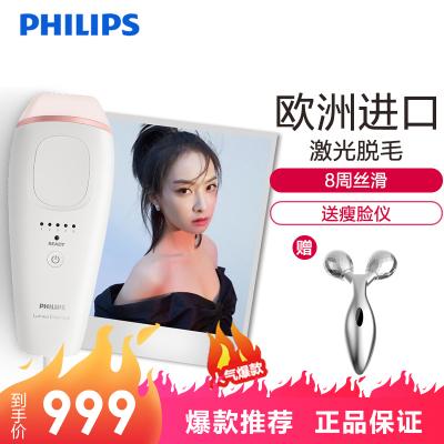 飛利浦(Philips)Lumea脈沖光脫毛儀BRI861/80 充電式智能儀器脫毛剃毛器 20萬次閃光 家用輕松脫毛