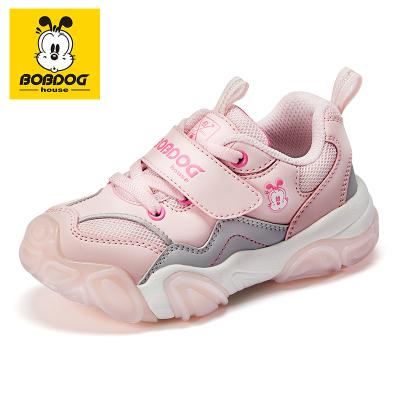 BOBDOG HOUSE巴布豆童鞋2020秋季新品兒童運動鞋男童跑步鞋女童休閑鞋子BK8764