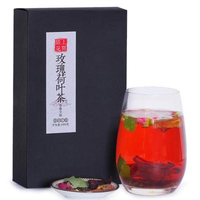 洛神花玫瑰荷葉茶減組合花茶肚子山楂決明子茶泡水喝的女人喝的茶