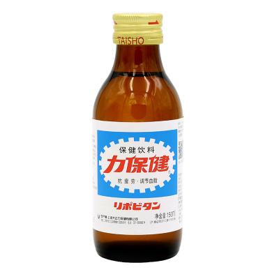 【抗疲劳】力保健功能饮料维生素运动饮料牛磺酸150ml 新老包装随机发