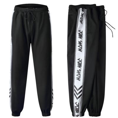 防风裤John Snow男女束腿单板软壳小脚滑雪裤防水加绒耐磨透气韩国