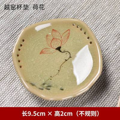 创意陶瓷手绘杯垫茶托隔热家用茶室茶道/越窑杯垫D13-43
