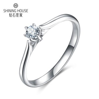 钻石世家 笙爱一生 钻戒 18K金钻石戒指 经典六爪结婚戒指 专柜同款情侣戒女戒
