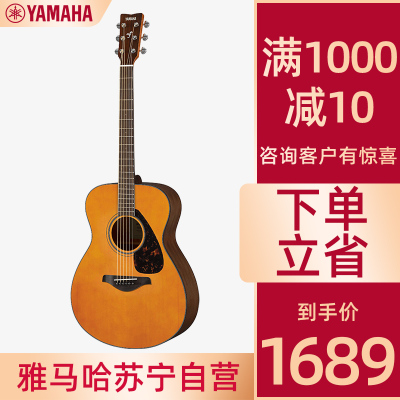 雅马哈自营(YAMAHA)FS800VN美国型号单板民谣吉他木吉它复古木色亮光40英寸