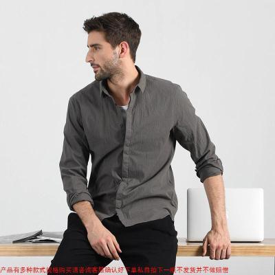 汉絮暗襟小方领长袖衬衫男士休闲纯色上衣文艺复古修身男装衬衣