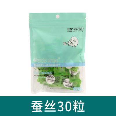 麥歐麗蠶絲壓縮面膜紙30粒隱形水療鎖水一次性補水紙膜(蠶絲面膜30粒袋裝)