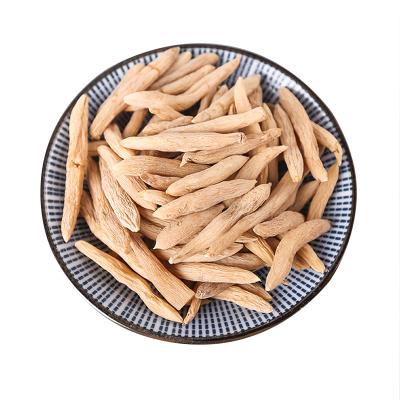 特級無硫天然麥冬500g川麥冬綿麥冬麥冬可泡茶可配玉竹沙參