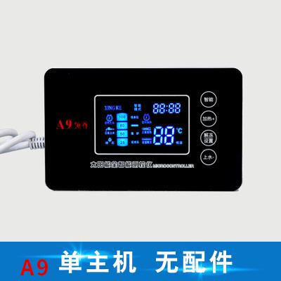 汐巖太陽能熱水器控制器全自動上水儀表配件水溫水位儀顯示器通用型 A9藍光主機