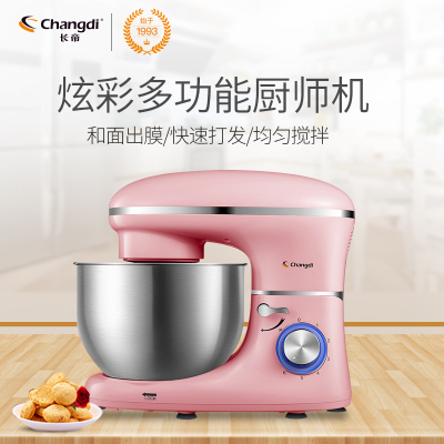 长帝厨师机家用小型多功能全自动台式电动打蛋器奶油搅拌打面揉面CF-6001海棠粉