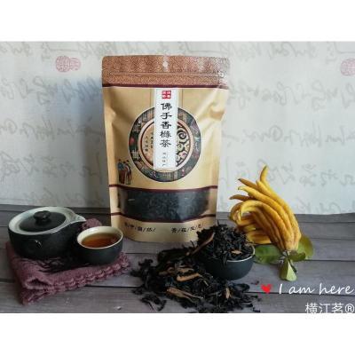 老佛手香櫞茶 潮汕特產揭西大洋土特產三年以上老佛手250克農產品