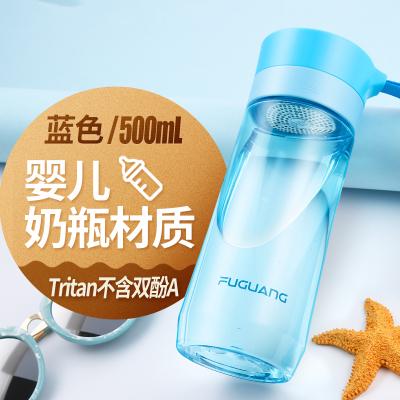 富光(FUGUANG)塑料杯WFS1019-500 500ml大容量创意随手杯男女学生运动便携过滤水杯泡茶杯塑料杯子 蓝色